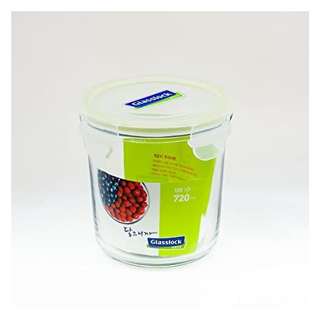 Glasslock Tempered Food Container 720ml- Vertical