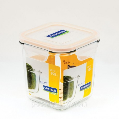 Glasslock Tempered Food Container 920ml - Square Vertical